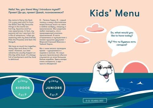 Kids' Menu - Silja Line - ENG/RUS