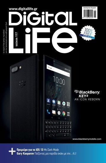 Digital Life - Τεύχος 117