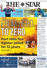 The Star: July 11, 2019
