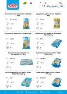 LT katalgas 2019 šaldyti žuvis - Page 3