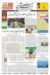 The Rahnuma-E-Deccan Daily 15/07/2019