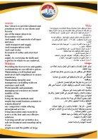 sama lebanon profile  - Page 2