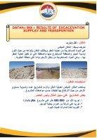 sama lebanon profile  - Page 7
