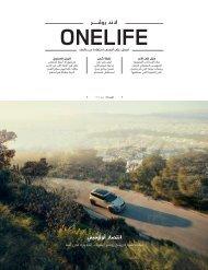 ONELIFE #38 – Arabic