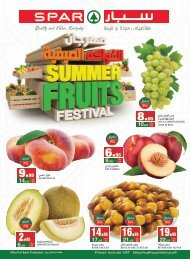 SPAR flyer 17-23 July2019
