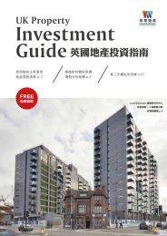 UK Property Investment Guide 英國地產投資指南