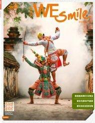 WESmile Magazine Chinese Edition July-September 2019