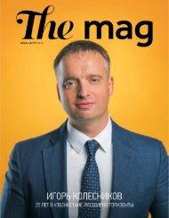 #16 The Mag Magazine