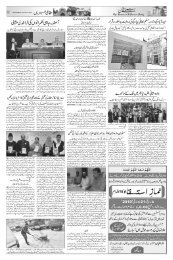 The Rahnuma-E-Deccan Daily 20/07/2019