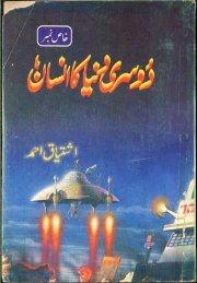 6836715-Doosri-Duniya-Ka-Insan