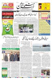 The Rahnuma-E-Deccan Daily 22/07/2019
