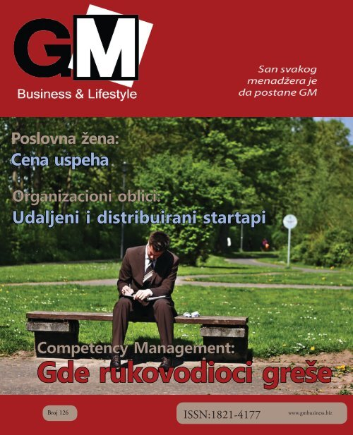 GM+Business & Lifestyle #126