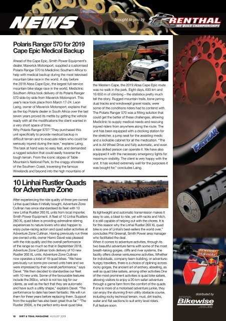 Dirt and Trail August 2019