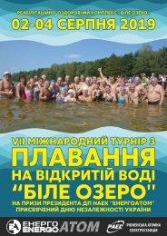 booklet_alfa
