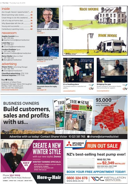 The Star: July 25, 2019