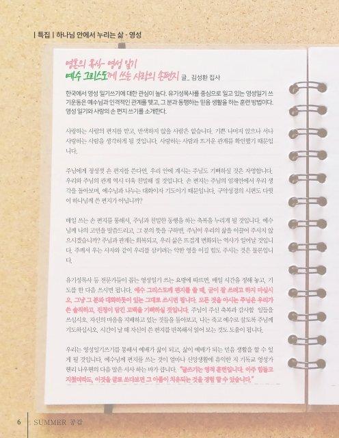 공감 12호