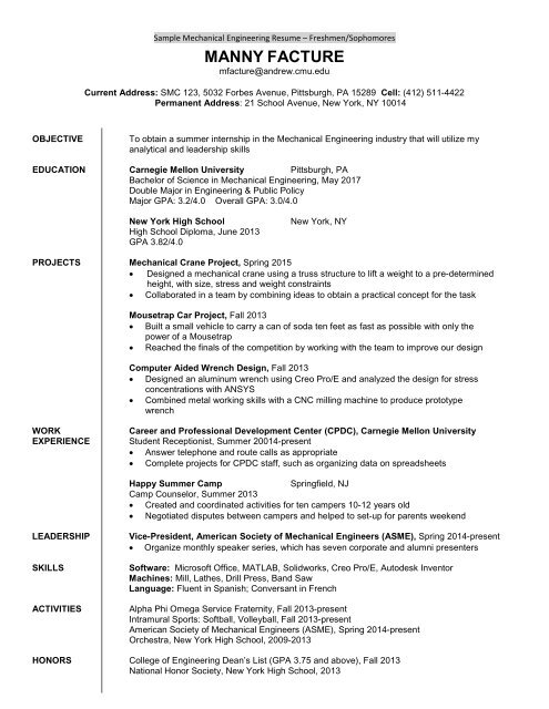 Resume Template For First Job from img.yumpu.com