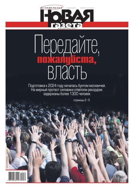 Анна Котова В Лифчике – Любовь На Районе (2008)