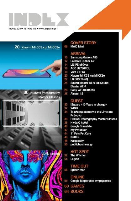 Digital Life - Τεύχος 118