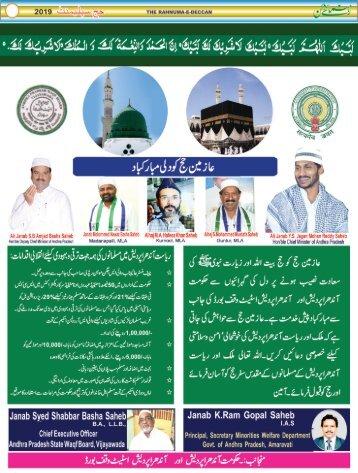 the-rahnuma-e-deccan-tabloid-17 to 24- 31-07-2019