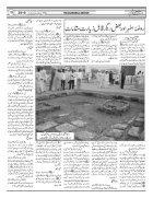 the-rahnuma-e-deccan-tabloid-17 to 24- 31-07-2019 - Page 2