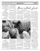 the-rahnuma-e-deccan-tabloid-17 to 24- 31-07-2019 - Page 3