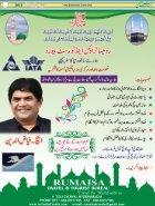 the-rahnuma-e-deccan-tabloid-17 to 24- 31-07-2019 - Page 5