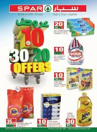 SPAR weekly flyer from 31th July to 6th Aug