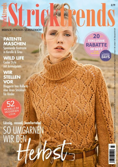 Stricktrends Nr. 3 /2019