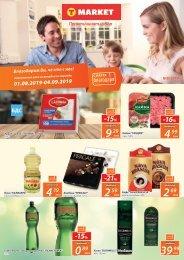 T-Market_Blagodarq8_aug-ITP-5773