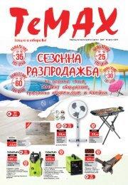 broshura123