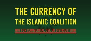 The currency of the Islamic Coalition