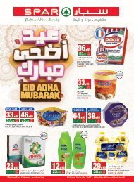 SPAR flyer from 7th to 20th Aug2019.