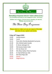 2019 Detailed programme 3day 16 to 18 August 2019