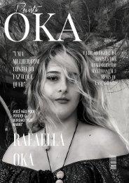 Revista Oka - Agosto
