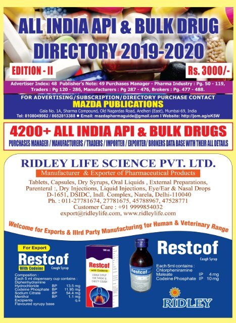 All India API & Bulk Drugs Directory 2019 -20