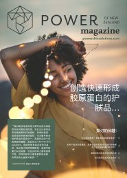 Power Skin Solutions Magazine_Mandarin