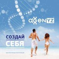 AGENYZ Catalog