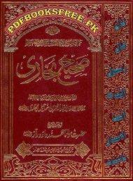 Sahih Bukhari Vol 1