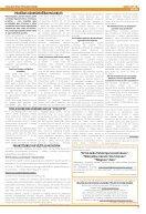 Mazsalacas novada ziņas_augusts2019 - Page 3
