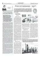 22 тамыз, 2019 жыл №95 (15415) - Page 6