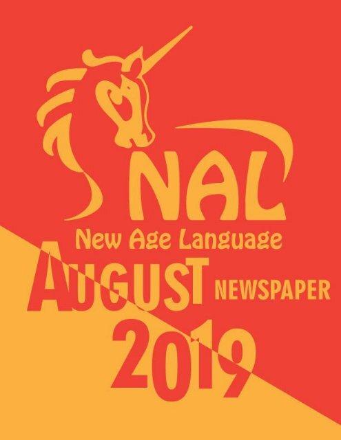 august-newspaper-2019