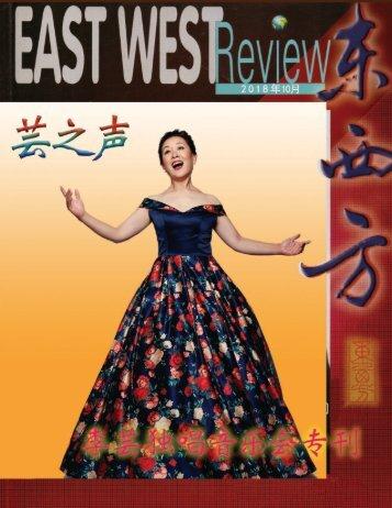 Li Yun Recital 2018