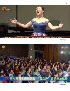 Li Yun Recital 2018 - Page 3