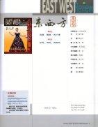 Li Yun Recital 2018 - Page 5