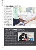 iPlanet 24 - Page 6
