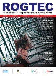 ROGTEC Magazine Issue 58