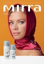 MIRRA Catalogue Autumn 2019