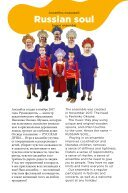 gid-web - Page 6