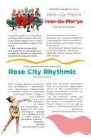 gid-web - Page 7